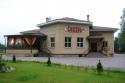 Ресторан Сударь