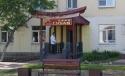 Ресторан Сибао